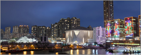 Hong Kong arts center 'glows' with 13,000 aluminum fins