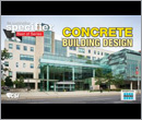 Download our new e-book on concrete for free