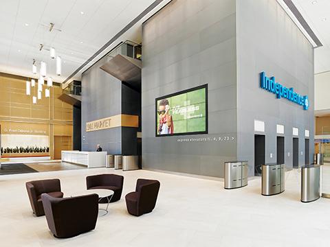tile_IBC HQ Lobby - Crossville1