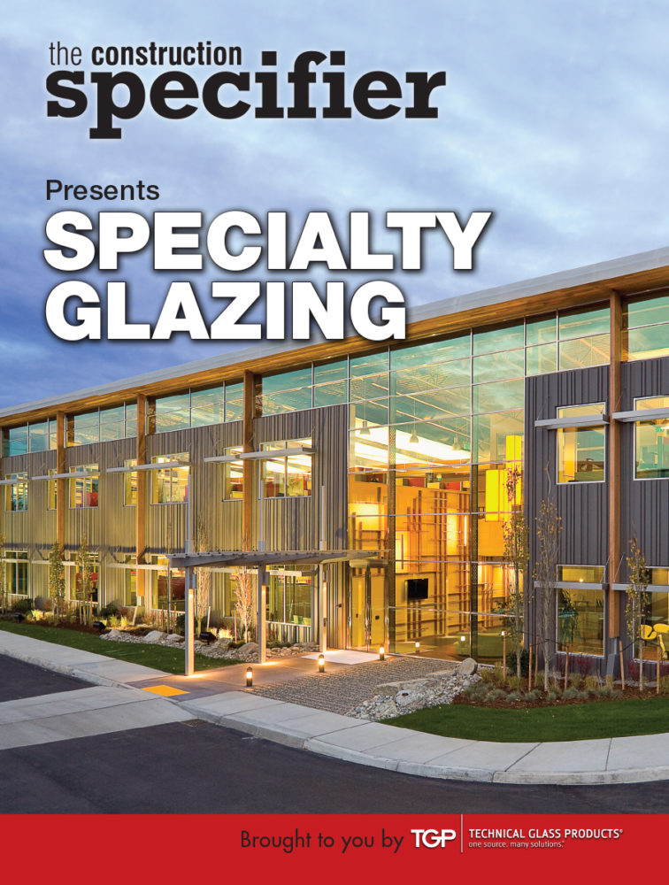 A new five-part e-book examines various aspects of specialized glazing-related technologies, from fire-rated glass floors to channel glass to steel curtain walls.