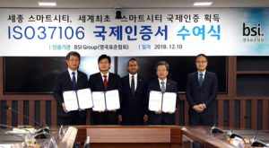 The International Organization for Standardization (ISO) 37106 certificate delivery ceremony for Sejong, South Korea. Photo courtesy National Agency for Administrative City Construction