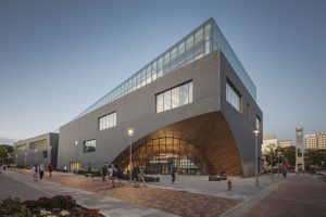 Designed by Snøhetta, the Charles Library at Temple University in Philadelphia, Pennsylvania, is now open. Photo © Michael Grimm